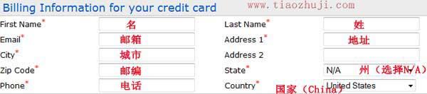 webhostingpad订单信息