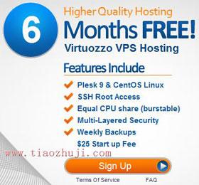 Jumpline VPS免费使用6个月