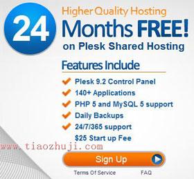 Jumpline主机免费使用24个月
