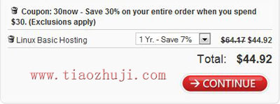Domain主机优惠30%