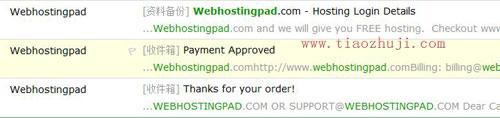 webhosting主机账户开通信息