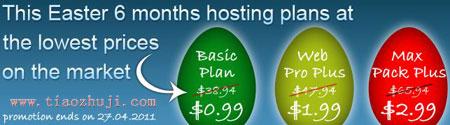 复活节促销,AwardSpace主机6个月+2个免费域名只需$2.99