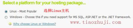 选择ixwebhosting主机类型