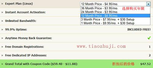 IXWebHosting购买年限