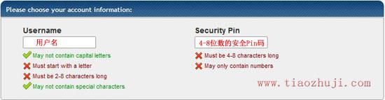 填写用户名和Pin码