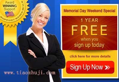 阵亡将士纪念日,Webhostingpad主机免费一年